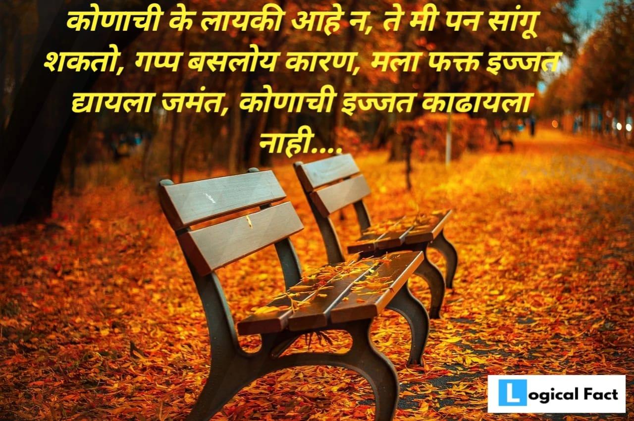 Marathi Sad Photo