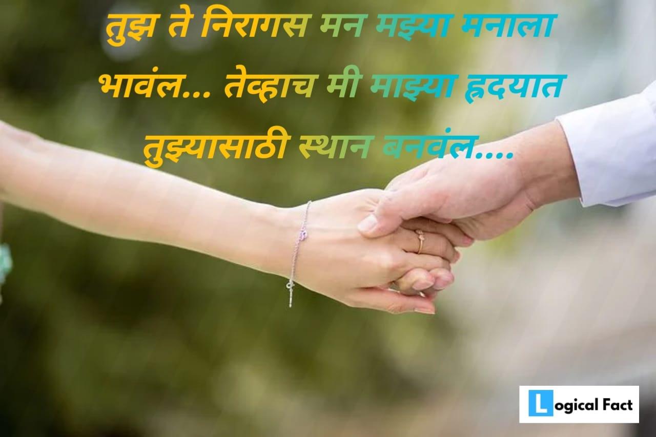 Sad Shayari Marathi Girl