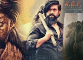 KGF Chapter 2 Full Movie in Hindi Download 720p FilmyZilla